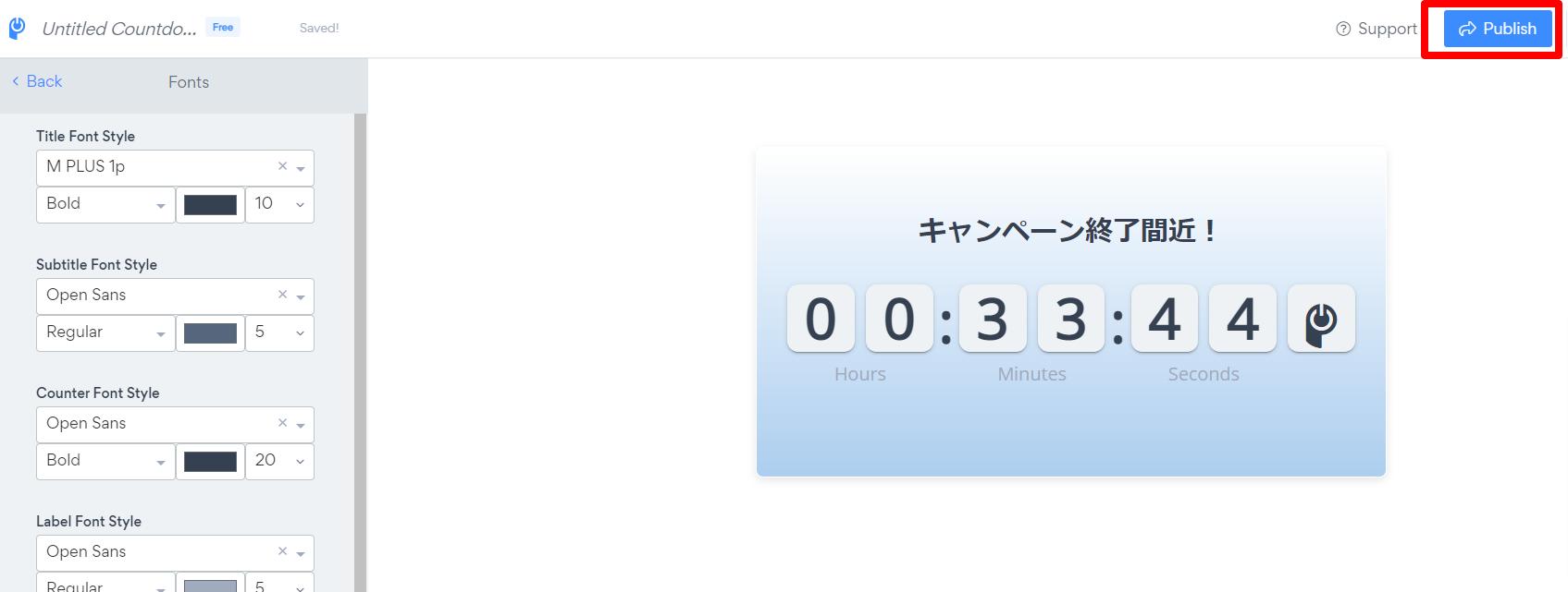 Countdown Timer   Cart Timerのカウンター設置方法