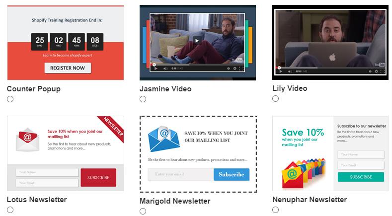 SmartPopup: Promotion Popupで用意されているテンプレート一覧